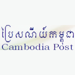 Cambodia Post tracking