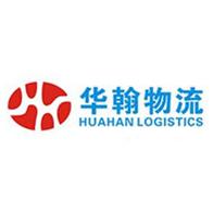 Hua Han Logistics tracking