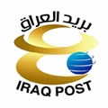 Iraqi Post tracking
