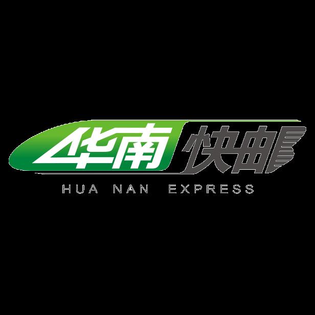 Southern China Express tracking