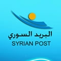 Syrian Post tracking