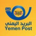 Yemen Post tracking